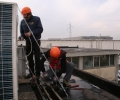 Manutenzione Mira danni tromba d'aria